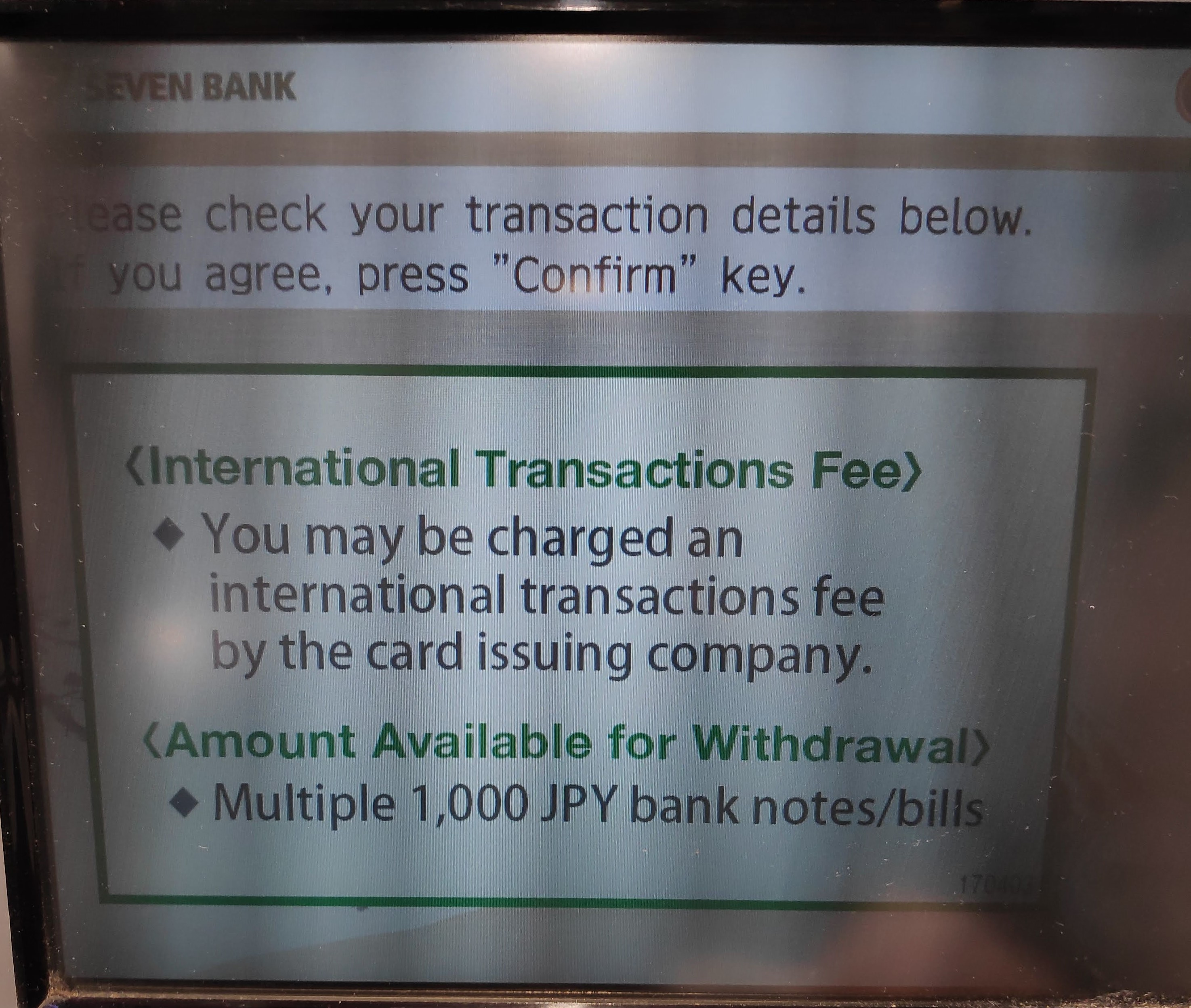 International Transactions Fee You may be charged an international transactions fee by the card issuing company.